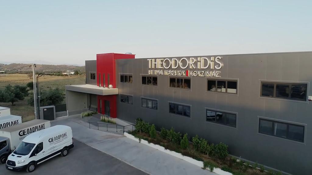 Θεοδωρίδης - Έπιπλα Γραφείου & Κουζίνας προβλήθηκε από το επίσημο κανάλι του ΕΣΠΑ ως το ένα επιτυχημένο έργο της Δράσης «Εργαλειοθήκη Ανταγωνιστικότητας»